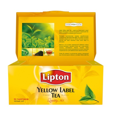 Чай Lipton Yellow Label (50 пакетиков)